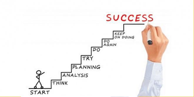تاءات النجاح