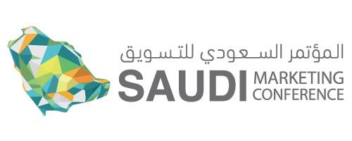 المؤتمر السعودي للتسويق
