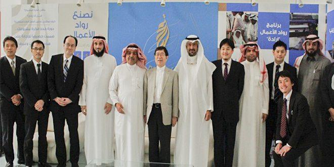 فد من الخبراء اليابانيين يزور معهد ريادة ويتعرف على تجربة المملكة في عالم الريادة