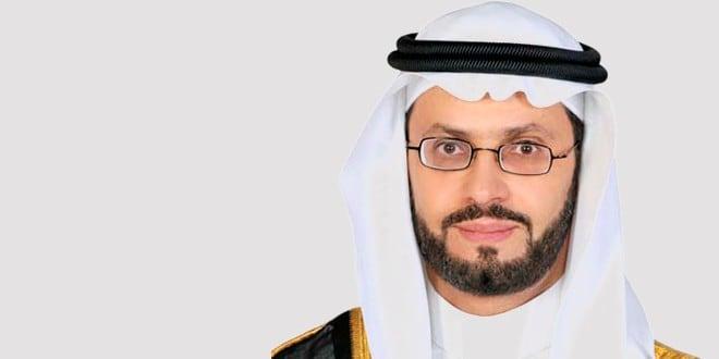 المؤتمر السعودي الدولي الخامس لريادة الأعمال