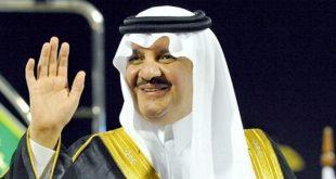 سمو الأمير سعود بن نايف