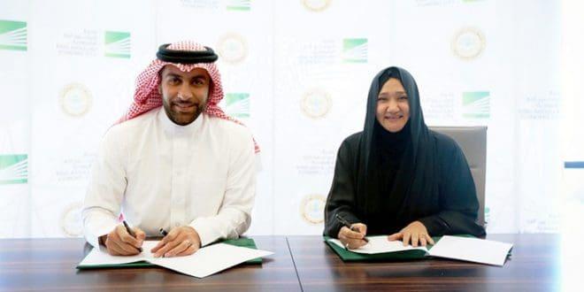 إطلاق جائزة راعية لتكريم المرأة السعودية