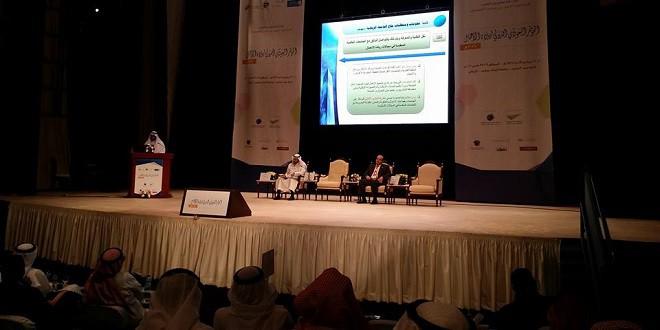 افتتاح المؤتمر السعودي الدولي لريادة الأعمال