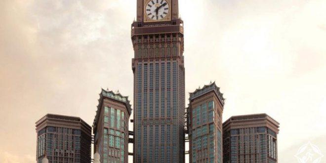 فندق-ساعة-مكة-فيرمونت