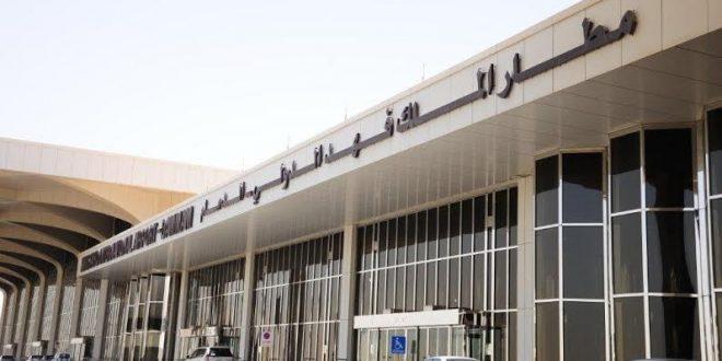 مطار الملك فهد الدولي ينال شهادة الاتحاد العالمي