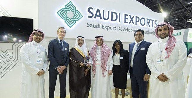 معرض دبي للكهرباء