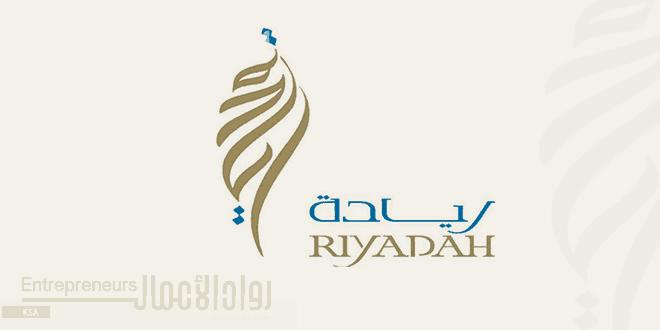ryadha