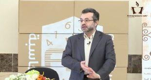فيديو: إدارة الموارد المالية