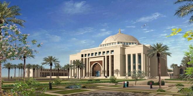 جامعة الاميرة نور