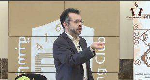 فيديو: المعرفة للاستثمار