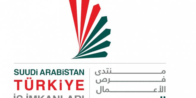 منتدى فرص الأعمال السعودي التركي