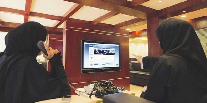 استعراض تجربة أول منصة إلكترونية لتوظيف السعوديات 29 مايو في عمان