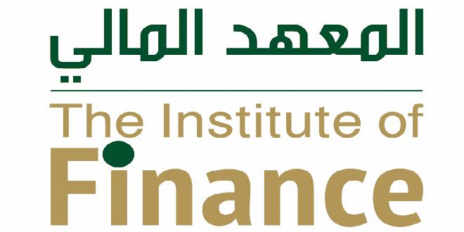 المعهد المالي