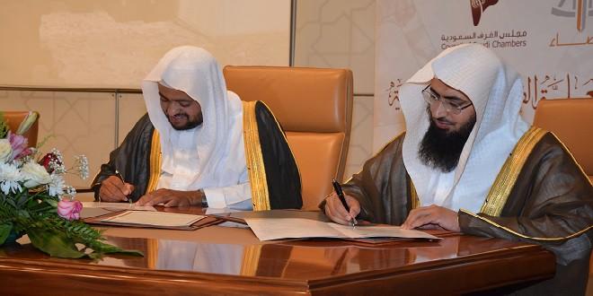اتفاقية اللجنة الوطنية للاوقاف وجمعية قضاء