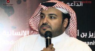 فيديو: راكان العيدي العضو المنتدب السابق لإنديفور السعودية