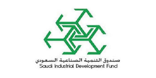 صندوق التنمية
