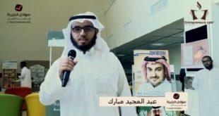 عبد المجيد