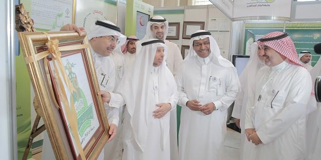 جامعة الملك عبدالعز