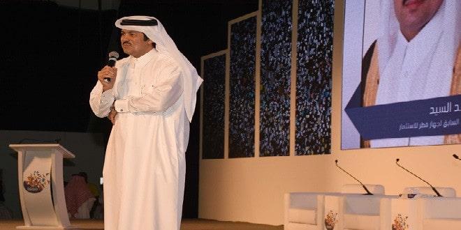 الوزير أحمد السيد