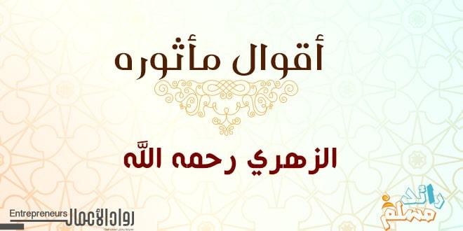 elzahry