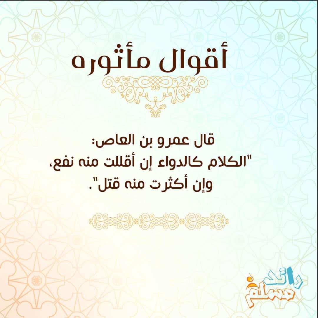 kwl-el3aas