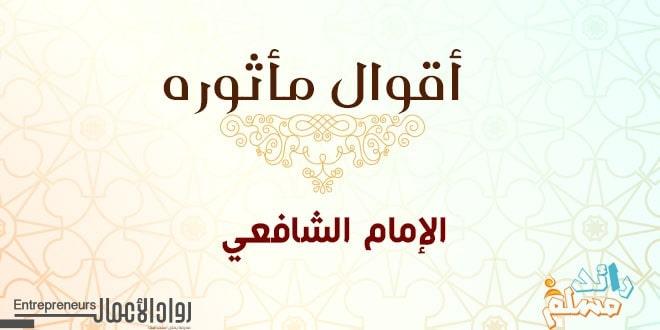 shaf3y-site