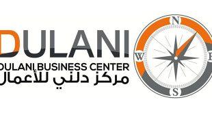 مركز دُلـني للأعمال التابع للبنك السعودي للتسليف والادخار