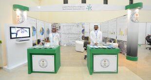 صندوق التنمية الصناعية السعودي