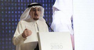 الدكتور مفرج بن سعد الحقباني؛ وزير العمل والتنمية الاجتماعية