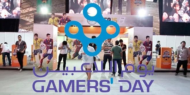 لوجو احتفالات ملتقى اللاعبين للألعاب الإلكترونية