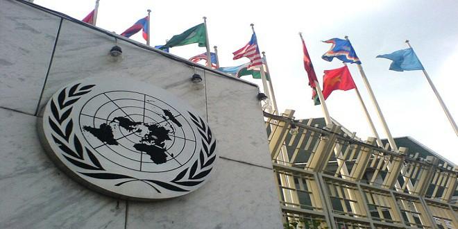 """انطلاق فعالية """"يوم في الرياض"""" بمقر الأمم المتحدة غدًا"""