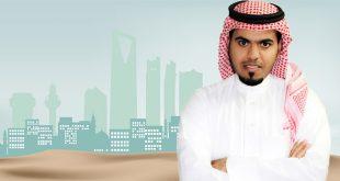 مرتضى اليوسف؛ مؤسس مبادرة توظيف السعودية