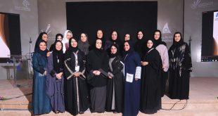 جانب من فعاليات منتدى المرأة الاقتصادي