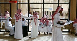 مشروع مركز خدمات طلاب يدر80 ألف ريال أرباحًا