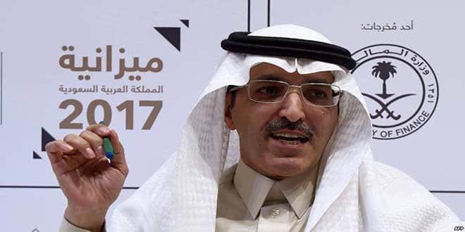 محمد الجدعان؛ وزير المالية