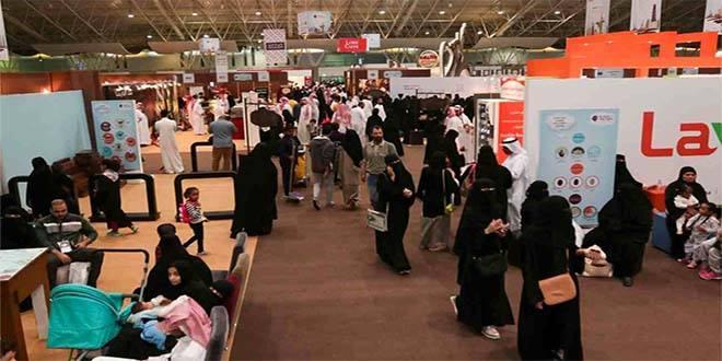 معرض القهوة والشوكولاتة في الرياض