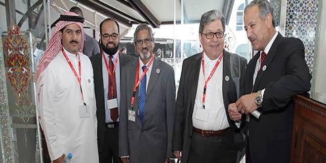 المؤتمر العالمي للتسويق الإسلامي
