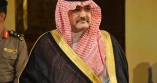 الأمير مشعل بن ماجد بن عبد العزيز؛ محافظ جدة