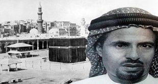 محمد بن عوض بن لادن..من حمَّال في ميناء جدة إلى مؤسس أكبر شركة للمقاولات في العالم العربي