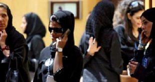 """فرص وظيفية للمرأة السعودية عبر """"العمل عن بعد"""""""