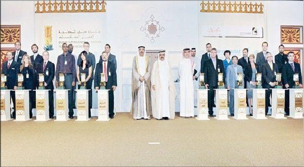 جائزة دبي