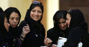 arab-saudi-women