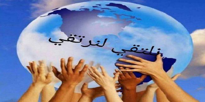 المركز الانمائي لبنان