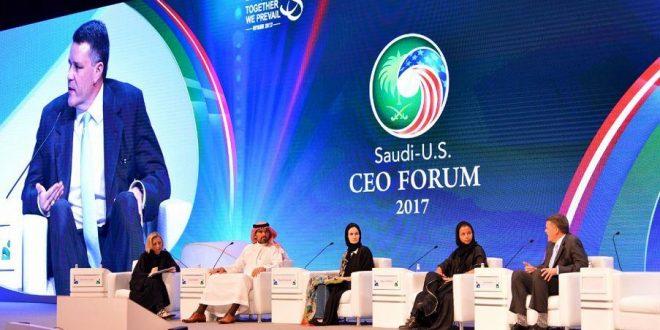 المنتدى السعودي الأمريكي للرؤساء التنفيذيين