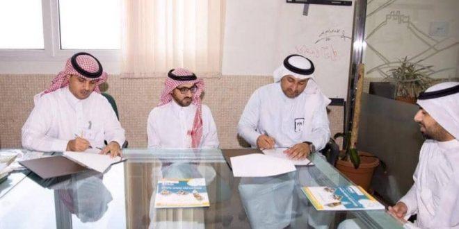 """""""سياحة الباحة"""" و""""ريادة"""" يوقعان مذكرة تفاهم لدعم المشاريع السياحية الرائدة"""