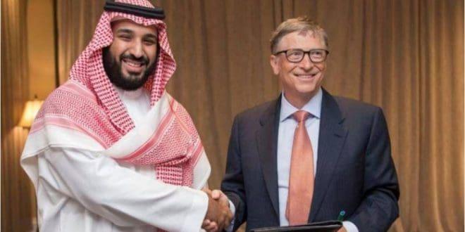 """10 ملايين دولار شراكة استثمارية بين بيل جيتس و""""مسك الخيرية"""""""