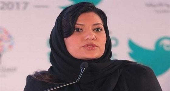 الأميرة ريما بنت بندر تفوز بجائزة محمد بن راشد للإبداع الرياضي