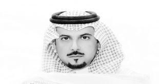 حمد الحماد مرشح انتخابات غرفة الشرقية : رؤية 2030 تحمل فرصًا عظيمة لشباب رواد الأعمال