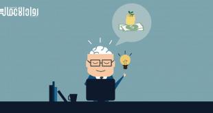 أساليب مبتكرة لـتسويق المشاريع الصغيرة