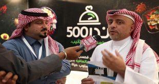"""خالد المضيان وعبدالله الكبريش وحديث لـ""""رواد الأعمال"""" حول فران واي وقيامها بتوقيع اتفاقية مع Under 500"""